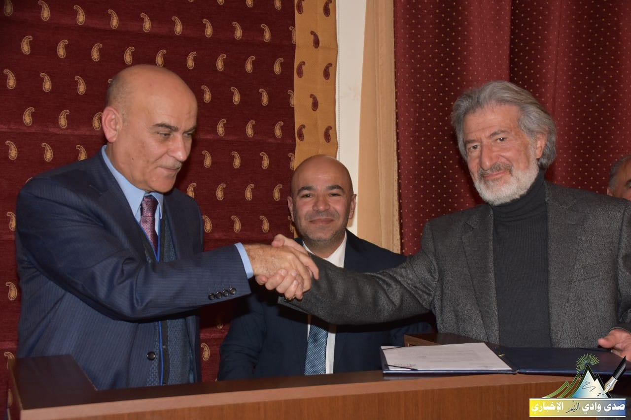 Cooperation between MUBS and El Khalil Foundation